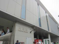 西武拝島線に乗って10時頃に拝島駅に到着