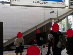 新百合ヶ丘駅で小田急多摩線に乗り換えます。