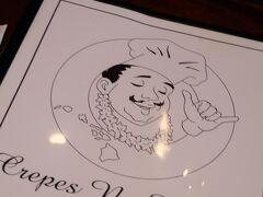 昼食は、ガイドブックを見て気になっていたクレープ専門店のNo Ka Oi。