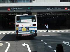 2019.09.14 高森ゆき快速バスたかもり号車内 慶徳校から直進!おぉ、昔のセンターの入り方と一緒になった!