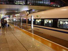 武漢駅に着いたのは、21時半を過ぎたころだった。