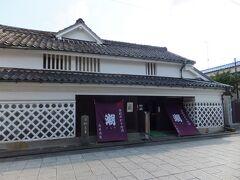 5分歩けば北原白秋記念館。 上京するまでの19年間を過ごしたご実家は酒蔵だったのです。