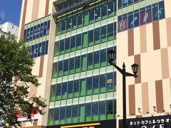 ドン・キホーテ 仙台駅西口本店