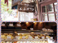 ホテルで一息ついたら、再びのお出かけ~♪ 軽井沢キュリオは、軽井沢駅にも旧軽銀座にも、どちらにも歩いていける距離感が素晴らしいわー。 お気に入りのフランス菓子を今日は買わずに冷やかすだけで…