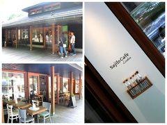 Sajilo Cafe Linden