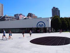 トリンダーデ駅
