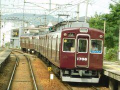 2019.08.31 妙見口ゆき普通列車車内 往年の阪急の名車たちが能勢電で活躍しているのである。