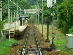 2019.08.31 妙見口ゆき普通列車車内 山下で向かいのホームの電車に乗ったらすぐに発車。笹部は1面1線。