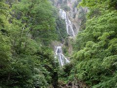 滝の落差は270m、北海道内では最大の落差です。全国でも立山の称名滝(350m)に次ぐ日本第三位の滝とされています。