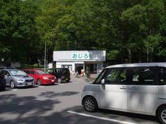 尾白川駐車場 ここから歩き始めました。