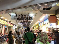 歩いてたらいろんな店出現  これが 台北地下街っていうらしい  しかもいろいろ安い  これはあとで必見だな!!