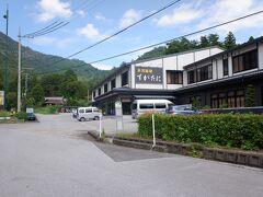 その後、小谷城近くにある須賀谷温泉に行き、日帰り入浴へ。赤茶色のお湯でいい湯でした、でも解説よく見ると源泉20℃らしい。加温しているはず、一応法律上は温泉になるそうです。