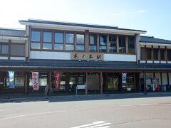 その後北陸線で木ノ本駅に移動。ここは一応有人駅。長浜と敦賀の間では多分一番大きな町で、北陸自動車道のインターもあり、北國街道の旧宿場町でもある。街並みがとてもレトロ。
