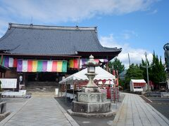 すぐ近くにある木之本地蔵院へ。目の神様らしいです、参拝客結構多かったです。