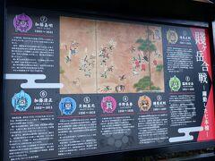 織田信長の後継者争いである羽柴秀吉と柴田勝家の争い「賤ケ岳の合戦」の舞台。このとき秀吉方で活躍した賤ケ岳の七本槍は有名です、熊本城を作った加藤清正や、広島城を作った福島正則、など。なので加藤清正は熊本の、福島正則は広島の町の基礎を築いたともいえます。