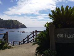 島を北上して長い(3キロらしい)トンネルを抜けて若郷地区へ この辺りの海岸はおだやかでした