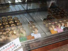 プリン専門店ブーケでプリンを購入。  プリン専門店ブーケ http://vuke.jp/