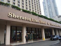 9月7日(旅行2日目)、午前1時頃にリマの空港に到着し、午前3時ごろホテルにチェックイン。今日の予定は昼12時までは自由時間。それからホテル外のレストランで昼食を食べ、リマ市内を2~3時間観光。4時ごろホテルに戻り希望者はホテル裏手のショッピングセンターで買物の予定。 ペルーで最初に泊まったのは、リマのシェラトンホテル。高級ホテルで快適です。この旅行ではホテルに7泊したのですが、湯船に入れたのはこのホテルだけになってしまいました。ホテルの正面には最高裁判所があります。道路の中央がグラウ広場で、数グループがダンスの練習をしています。この日は土曜日だったためか夜10時ごろまで大音量で太鼓の音が鳴り響いていました。