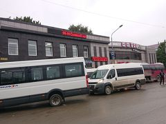 ホテルから大通を歩いて20分で駅前の バスターミナルへ到着しました。 各都市へのバスが出てます。 今からホルムスクへ向かいます。
