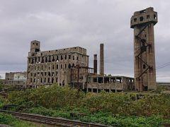王子製紙真岡工場~  真岡(ホルムスク)に来たら絶対に 見逃せないスポットです!