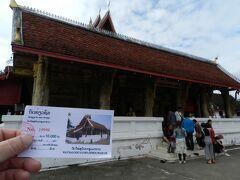 こちらの寺院も有料ですが、拝観料は10,000キップ(130円) 安っ!