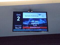 バリ島のデンパサール空港国内線ターミナル(以前は国際線のターミナルだった建物で懐かしさを感じました)からジョグジャカルタへ・・・。ちなみにこの空港の正式名称はングラライ国際空港、しりとりで「ん」のとき使えるよ、と娘に教えています。  インドネシアガルーダの国内線GA253便で14時50分出発です。  飛行時間は約1時間40分。マイナス1時間の時差があるので15時30分の到着予定です。東京(日本)とはマイナス2時間の時差となります。  当初は3泊して、8月27日の23時10分着のジョグジャ発バリ島経由で帰国予定でした。  2019年現在、バリ島から東京までの直行便は0時45分発のインドネシアガルーダGA0880便しかないと思うのですが、出発時間が深夜遅く、どうやってそれまでの時間を過ごすか悩ましいものですよね?  そこで、今回の旅行はお隣のジャワ島のジョグジャカルタ・ボロブゥドールまで足を伸ばし、帰り(復路)にジョグジャカルタから23時10分バリ島着の便で成田行に乗り換えればすべてスムーズではないか!ということを思いつき、それを言い訳に以前から憧れていたアマンジオ宿泊しようとなったのであります。