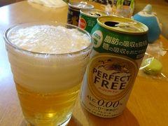 暑かった~!ノド渇いた~!というわけでラウンジで一息。 このあと運転する予定なのでノンアルコールビールで♪