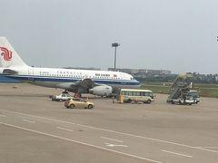 機内食が終わってウトウトしているとあっという間に杭州に到着! 全くストレスのないフライトでした。ありがとうございました!  復路は北京経由で帰国しました!こちらも是非ご覧ください! >https://4travel.jp/travelogue/11543550