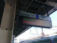 時間調整を兼ねて勝田駅まで足を伸ばします。 パン屋で朝食を購入して折返します。