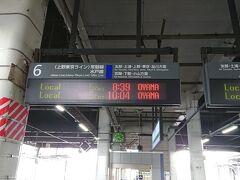 水戸駅から水戸線直通列車に乗って岩瀬駅まで移動します。