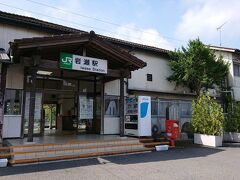 列車に約一時間ゆられて岩瀬駅に到着です。