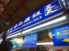 言わずと知れたココ「Tian Tian Hainanese Chicken Rice」天天海南鶏飯へ ちょっと並んでましたが、15分くらいで順番が来ましたよ。