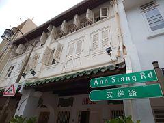 ここからAnn Siang Rd(安祥路)