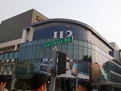 ・その6からのつづきです  タクシーでカトンに来ました。とりあえず、「112 Katong」というショッピングセンターのところで降りました。このショッピングセンターは新しいのでお手洗いを借りたりするのにも良さそう。  実はちょっとここで困ったことが。 MBSからタクシーで来たのですが、今回の旅行で初めてクレカ払いを断られました。旅行中、入場料や食事はほぼクレカ支払いだしGrabを使えばもちろんその場での支払いはないしで本当に少量の現金しか持ち歩いてなかった私。 この日の夜の便で帰国ですし、このあとチキンライスを食べたりちょっと小さい買い物をするくらいの現金しか持ち合わせがありません。。 。。でしたので、このタクシー代を現金で支払ったらなんとも寂しいお財布に(+_+) 「チキンライス食べてこの辺ぷらぷらしてから後はGrabを呼んでホテルに帰ればなんとか。。足りるかなぁ。。」とは思ったものの、不安なのでやはり少し現金を下ろそうかと。 ただこの日は日曜日で銀行はやってないし、キョロキョロしましたが稼働中のATMも見当たらない。中心街だったらあるんでしょうけど、やはりここはカトン。 なのでテキトーに通りかかった小さいホテルに入り、米ドルからの両替をお願いすると「ここでは両替やってない」と。確か「Santa Grand Hotel」っていうホテルだったかなー でも、フロントのお兄さんが「Hotel Indigoに行けば両替できるよ!」と教えてくれました。 「Hotel Indigo」は「112 Katong」の隣りだったのでまたこの辺りまで戻り、その新しそうな複合ビルに「Hotel Indigo」と「Holiday Inn Express」も入っていたので先にあったHoliday Innのフロントさんに聞くと「そこに自動両替機があるよ」と! やった~両替できる~ 写真を撮らなかったけど、自動両替機って初めて使いました^m^  無事に現金をゲットできて良かったけど、歩き回ってちょっと疲れちゃいました。暑かったし。。