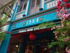 ブクマしてあった雑貨屋さん「Rumah Bebe」