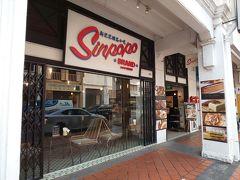 プラナカンスイーツのお店「Sinpopo Brand」
