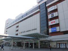 翌日静岡駅へ。 政令指定都市にふさわしい大きな駅です。