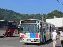静岡駅からしずてつジャストラインのバスに乗ります。 まずは、丸子宿の最寄の丸子バスセンターまで。 丸子までは10分に1本程度のバスがあり、便利です。