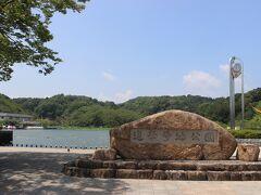 藤枝宿の近くにある蓮華寺池公園。 市民の憩いの場のようです。