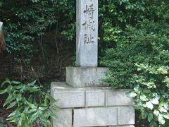 史跡 金ヶ崎城跡