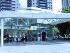 8月29日(木) 旅行3日目 今日の朝食は、世界一のパン職人が作るパンを食べたいと思います。  先ずはMRT「象山駅」に移動。