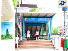 続いてMRT「忠孝敦化駅」から