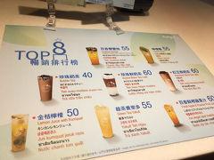 無事にチャージはできたのですが、歩き疲れて、ドリンクを飲むことに。台湾って熱いから、のどが乾きますよね。COCO都可で、ちょっと冒険して、タピオカナタデココパッションフルーツティーを飲んでみました。