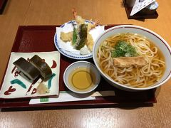 田ごと ポルタ店