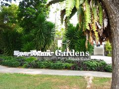シンガポール植物園。少し郊外になるけど、駅から直結で便利。