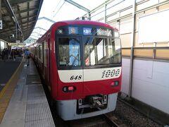 9月1日に羽田福岡便に就航したばかりのJALエアバスA350。 ちょうど1週間前に福岡までのファーストクラスを利用したばかりですが、今回はクラスJを体験します。 本当は九州旅行のために早めに予約しておいた福岡便ですが、1週間前の九州旅行と組み替えてフライトはそのままに福岡から山口へ戻る旅程としました。  前置きが長くなりましたが羽田空港までは京急のエアポート急行で行きました。