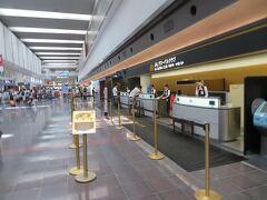 9月17日午前11時前の羽田空港。 1週間ぶりの旅立ちです。スケジュールの都合でこうなってしまいましたが、旅と旅のインターバルでしなきゃならないことが多くて忙しかった。