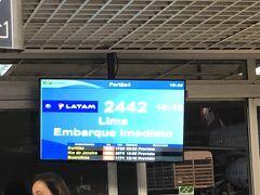 19:45  LA2442に搭乗し、リマに向かいます。