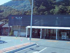 東海道本線の醒ケ井駅