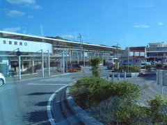 15:40着の予定でしたが、5分早く米原駅西口に着きました。